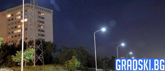 Предстои модернизация на уличното осветление