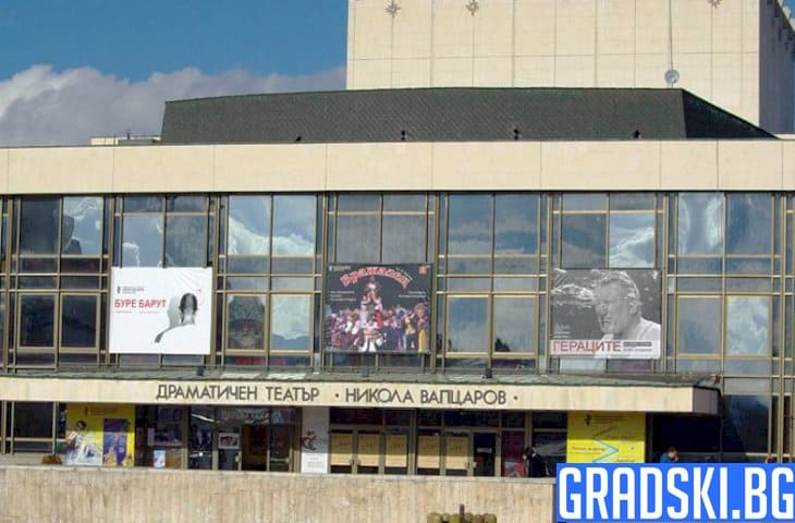 Театрален фестивал в Благоевград