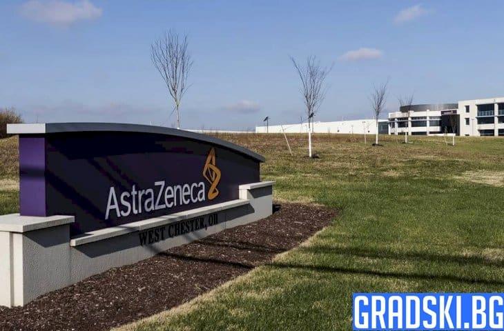 Защо проблемите около AstraZeneca продължават да се увеличават