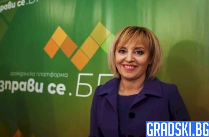 Как истината за тока и парното ще решат проблемите на България