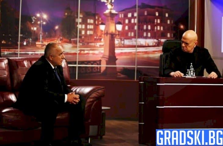 Защо Слави се укрива, а Борисов говори за скатаване