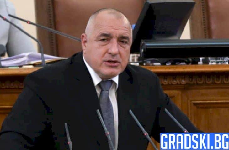 Бойко Борисов беше изслушан от Народното събрание