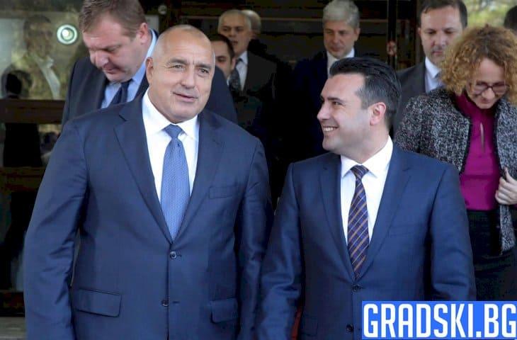 """Според Бойко Борисов, България е помогнала на """"македонските си братя"""""""