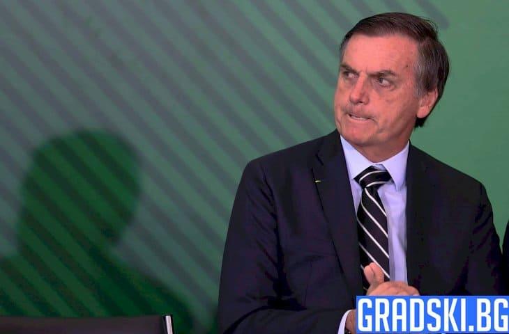 Болсонаро се закани на престъпността в Бразилия