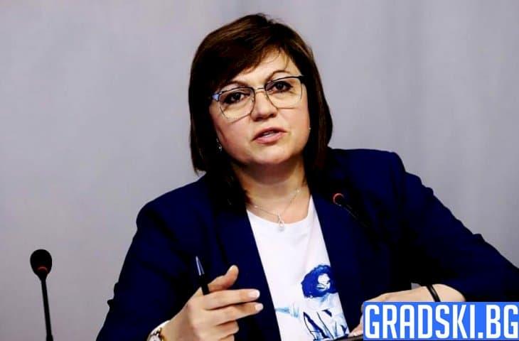 Корнелия Нинова продължава с диктатурата