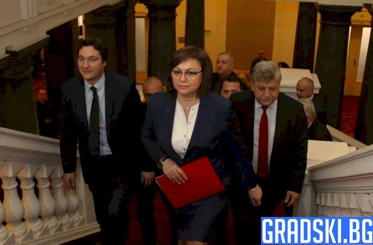За пореден път БСП внесе вот на недоверие срещу ГЕРБ