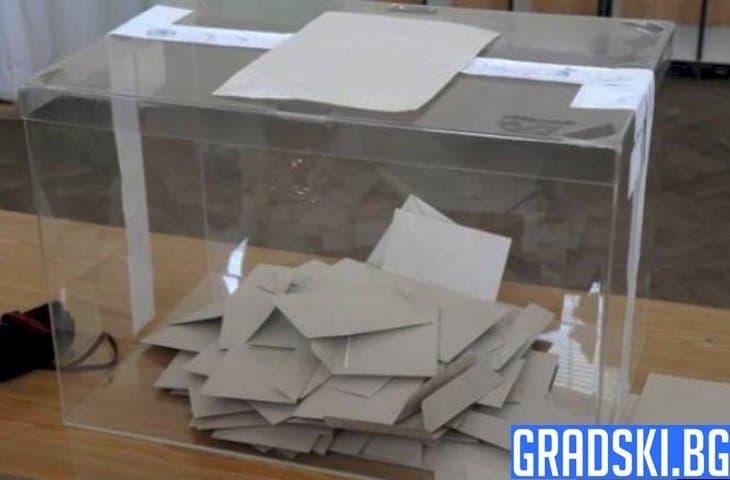 Пренасочиха делото за касиране на изборите в София за 10 декември