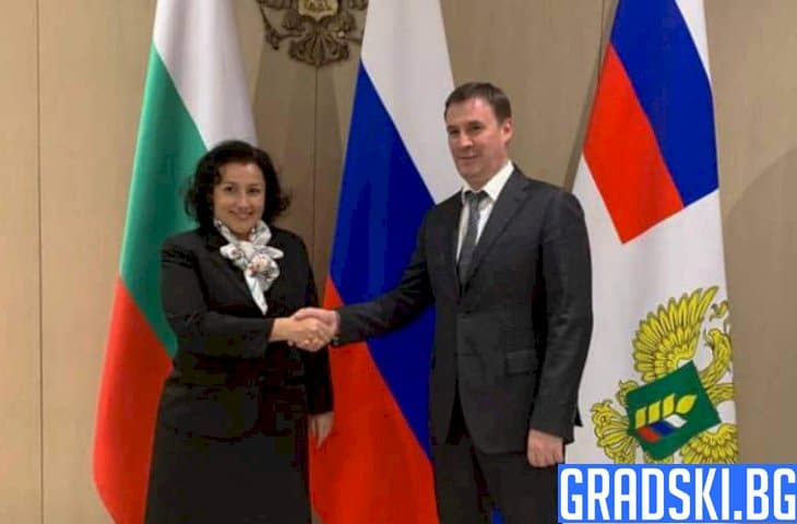В Москва се проведе среща между Десислава Танева и Дмитрий Патрушев