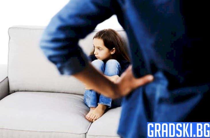Проблеми в поведението на детето