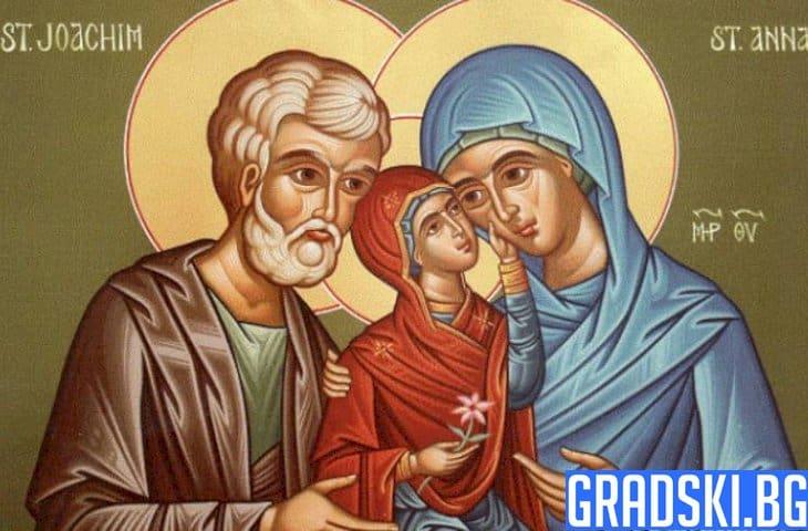 На 9 декември почитаме Света Анна