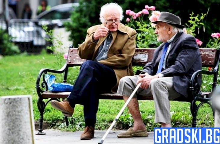 Финансите на българските пенсионери във възход
