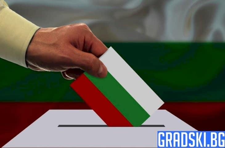 ГЕРБ с подадени документи за изборите