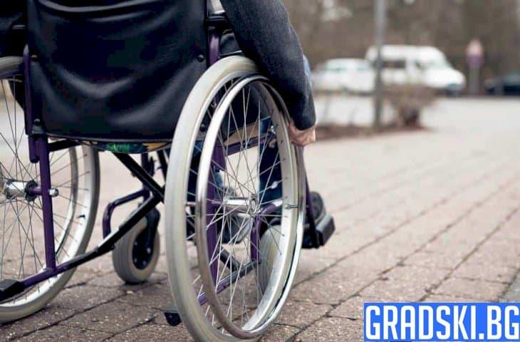 В Плевен ще има възможности за гласуване за хората с увреждания