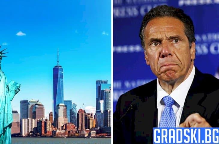 Защо властите в Ню Йорк затварят една от гордостите на града