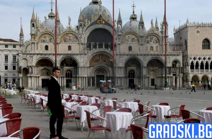 По-стегнати мерки в Италия заради коронавируса