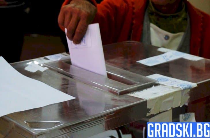 Коя институция се отнесе отговорно за изборите