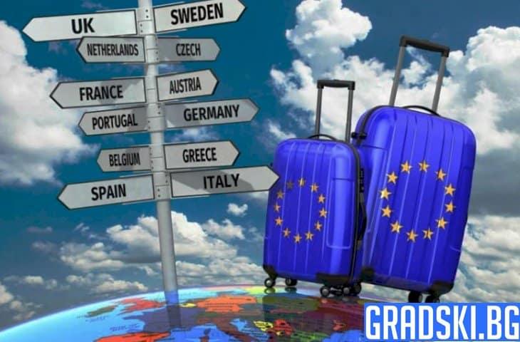 Защо българите в Европа са изпитали трудности с подаването на вота си