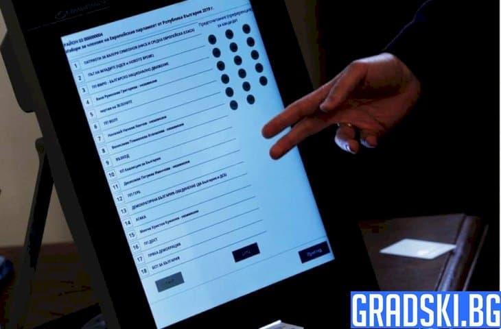 Изпробваха машините за гласуване в няколко района