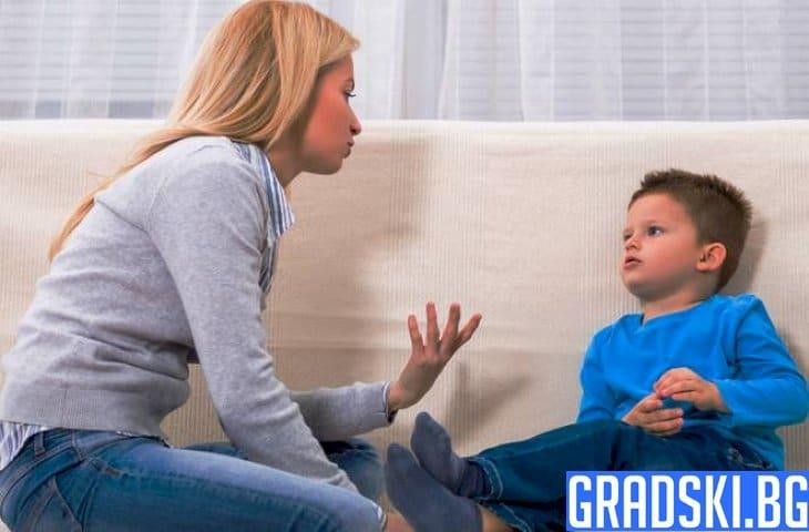Възпитание на дете