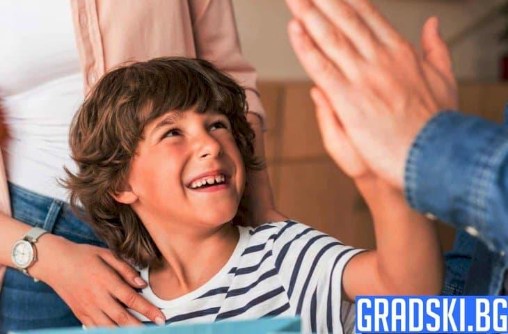 Възпитание на увереност в децата