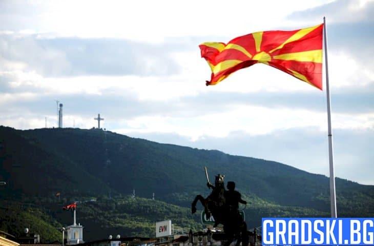 Кой в Македония направи тази сериозна грешка