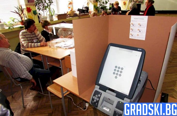 Машинни ли ще са следващите избори