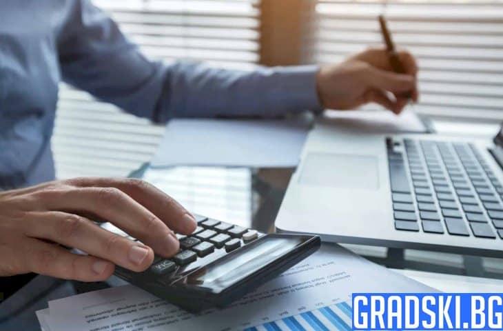 Къде можем да намерим качествени счетоводни услуги