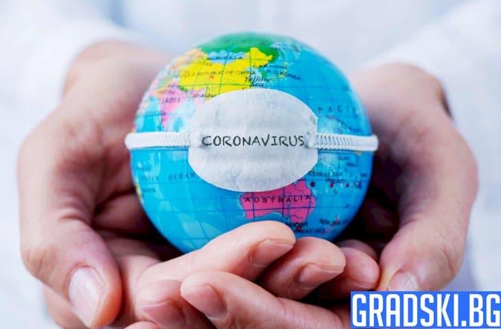 Светът в борбата си срещу коронавирус