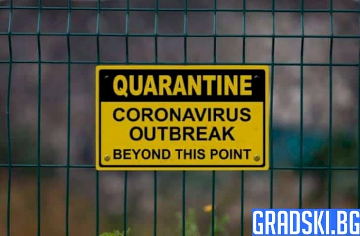 Наложиха карантина на цяла Италия заради коронавируса