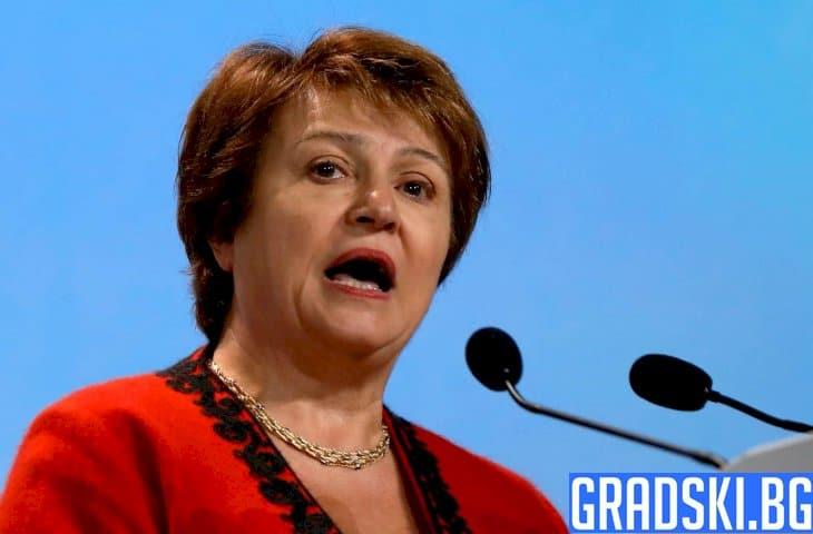Кристалина Георгиева посочи какво да очакваме в икономически план