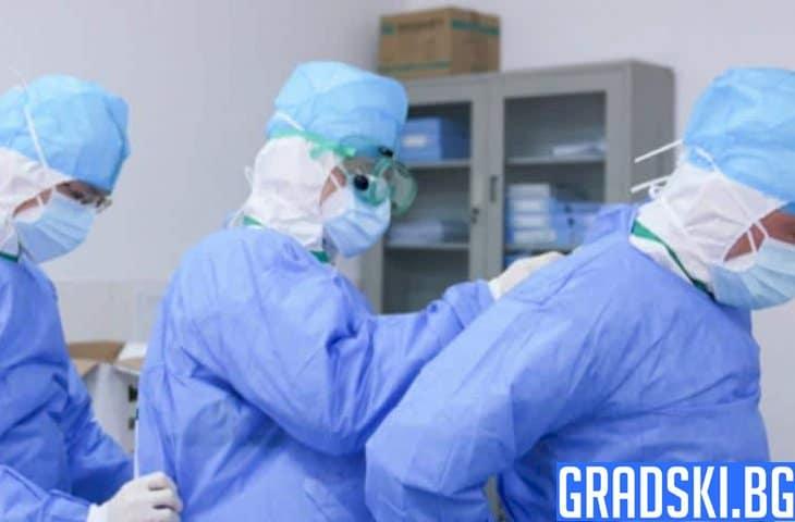 Служителите в здравеопазването у нас масово болни от COVID-19