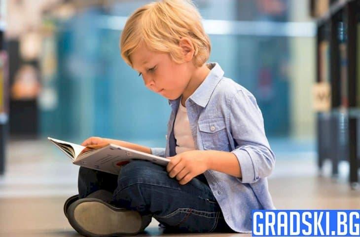 Международният ден на детската книга е днес