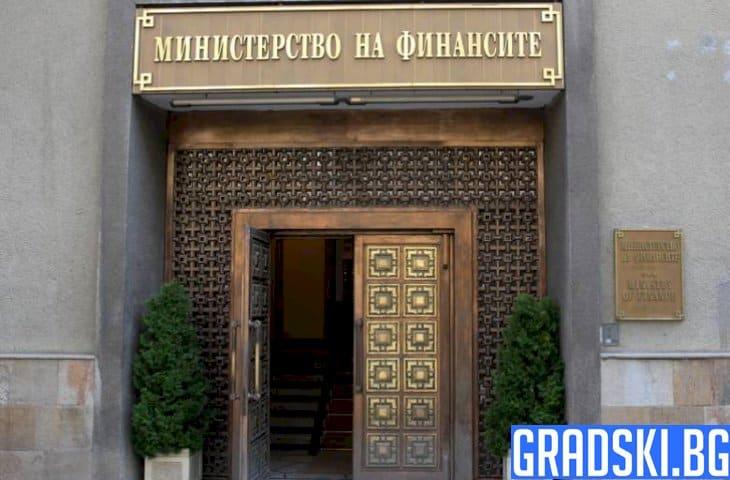 Официално предложение за създаване на Национална агенция по хазарта, направи МФ