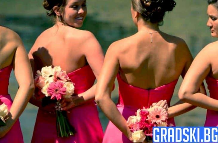 Звездни сватби