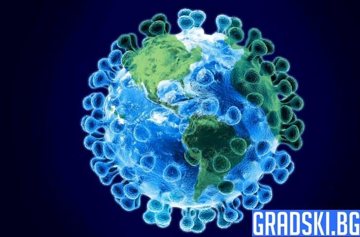 България се е радвала на вируса отдавна