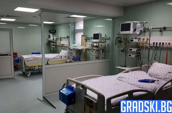 Състоянието на болниците също е не по-малко важно от състоянието на хората