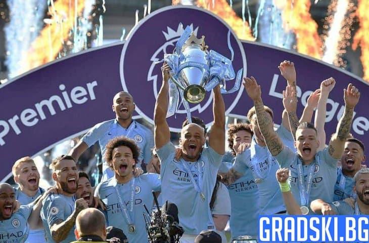 Манчестър Сити е шампион на Англия