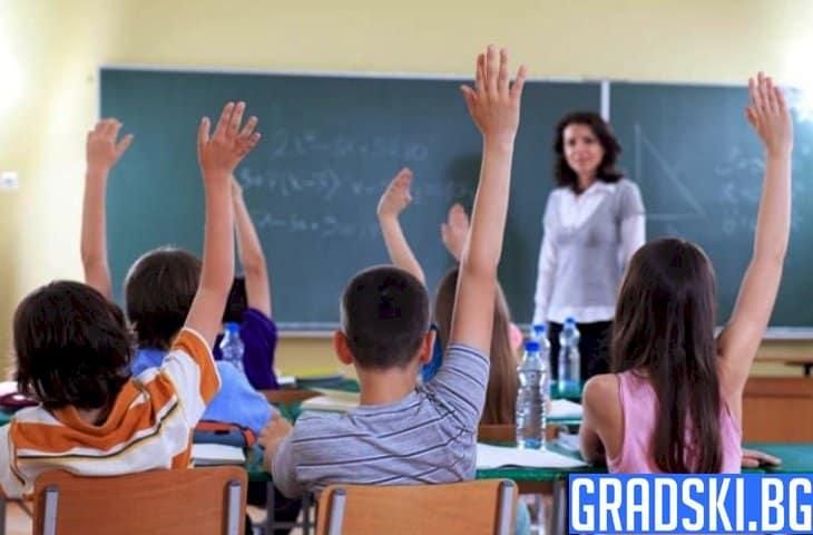 Образованието на учениците нарушено ли е след коронавируса