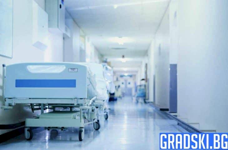 Ето какви ще бъдат наказанията за болници от този тип