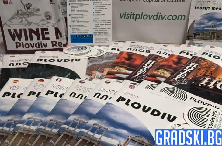 Пловдив регистрира силно участие на World Travel Market