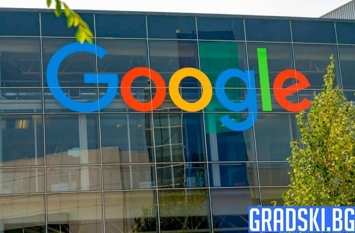 Google отново злоупотребява с лични данни