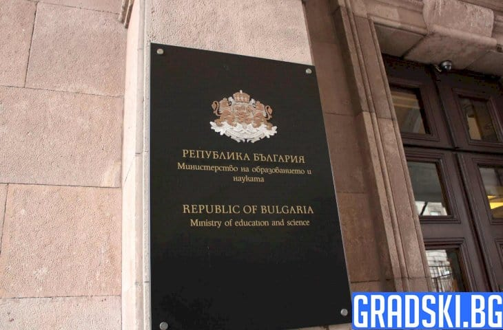 МОН предвижда да премахне таксите за студенти от българските диаспори