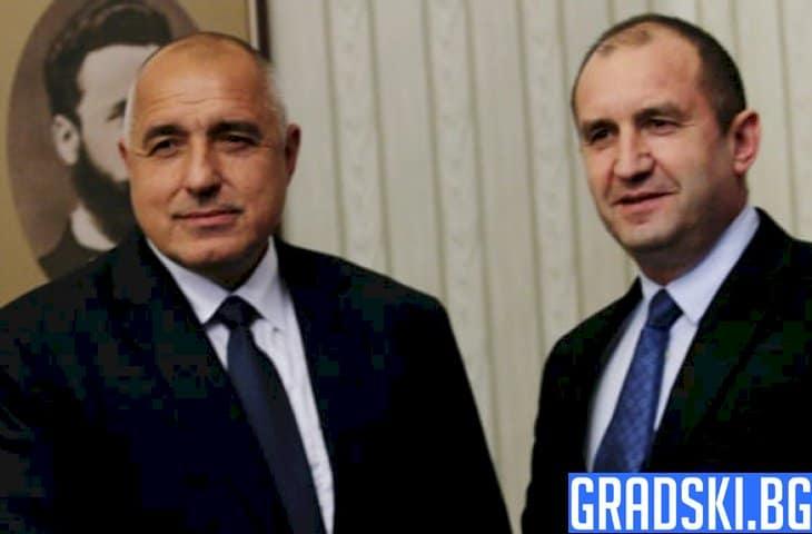 Президент срещу премиер - част 3