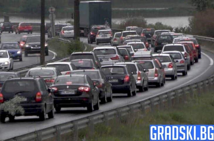 Промяна на движението с цел улесняване на трафика