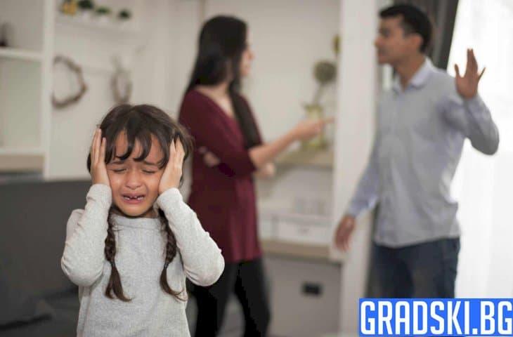 Как да се справите при развод