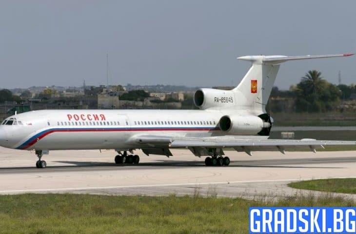 Руски самолети с медицинско оборудване кацнаха в САЩ
