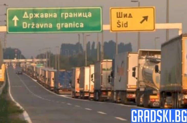 Сърбия ще затвори външните си граници