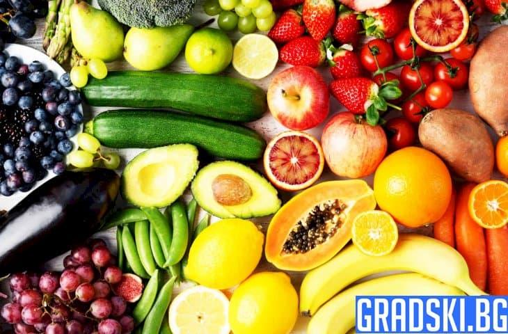 Къде са плодовете и зеленчуците