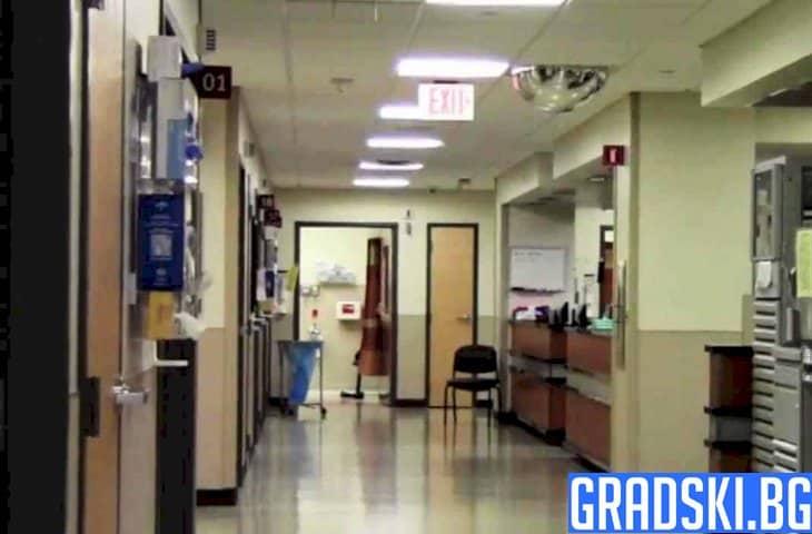 Защо болниците са в такава голяма беда