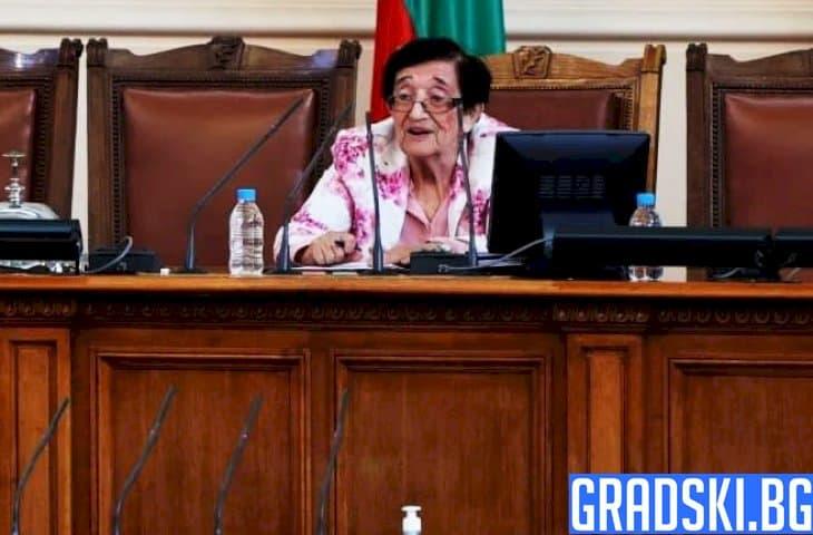 Ще има ли стабилно правителство в 46-ото Народно събрание